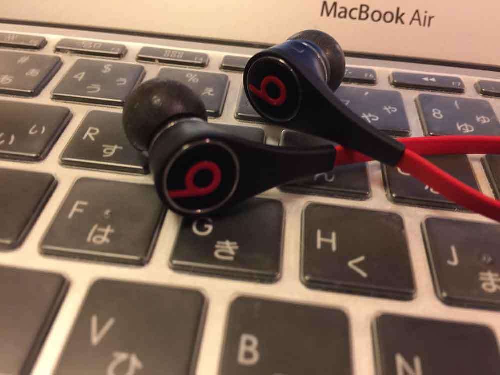 Beats by Dr.Dre Tour2