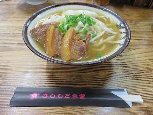きしもと食堂八重岳店03