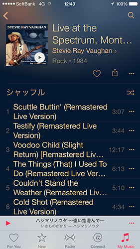 Apple Music Live at the Spectrum, Montreal. Aug 17, 1984 - Early (Live FM Radio Concert Remastered In Superb Fidelity)