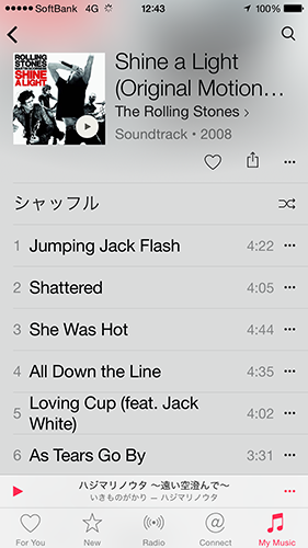Apple Music Rolling Stones Shine a Light