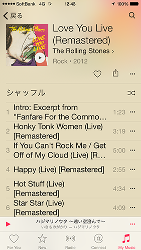 Apple Music Rolling Stones Love You Live