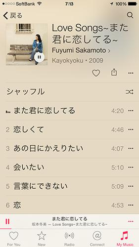坂本冬美「Love Songs」