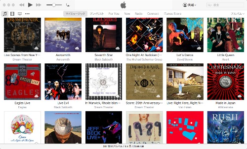 apple music my music