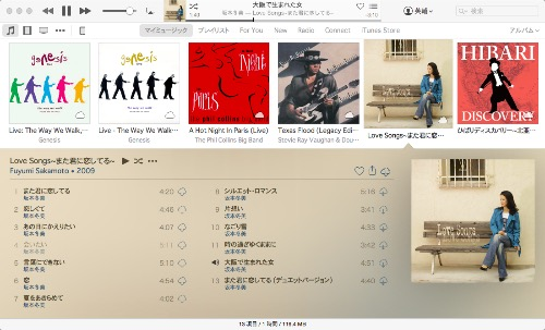 itunes Apple Music坂本冬美