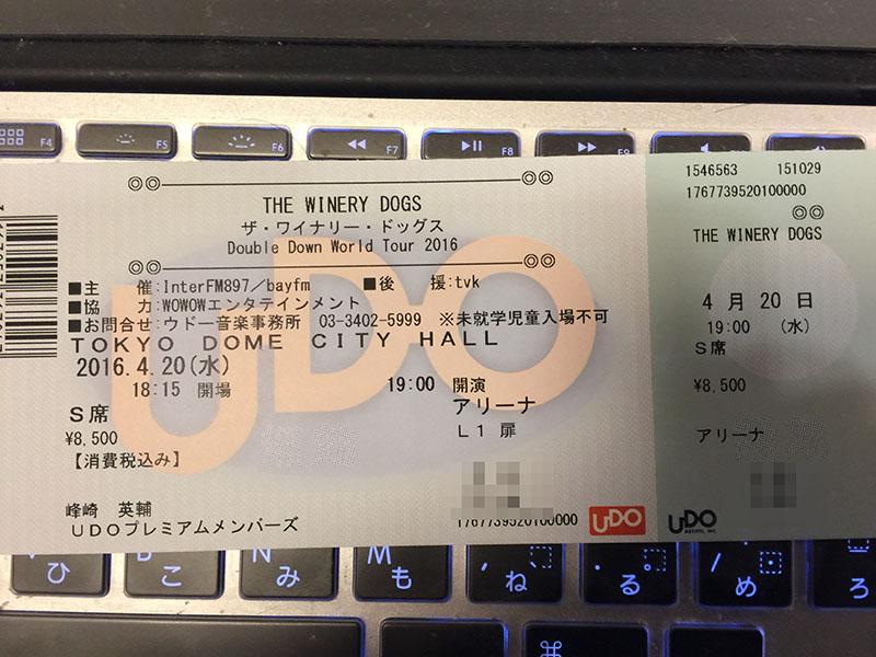 ワイナリー・ドッグスコンサートのチケット