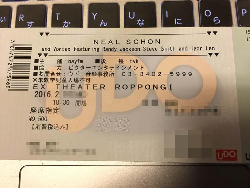 ニール・ショーン チケット