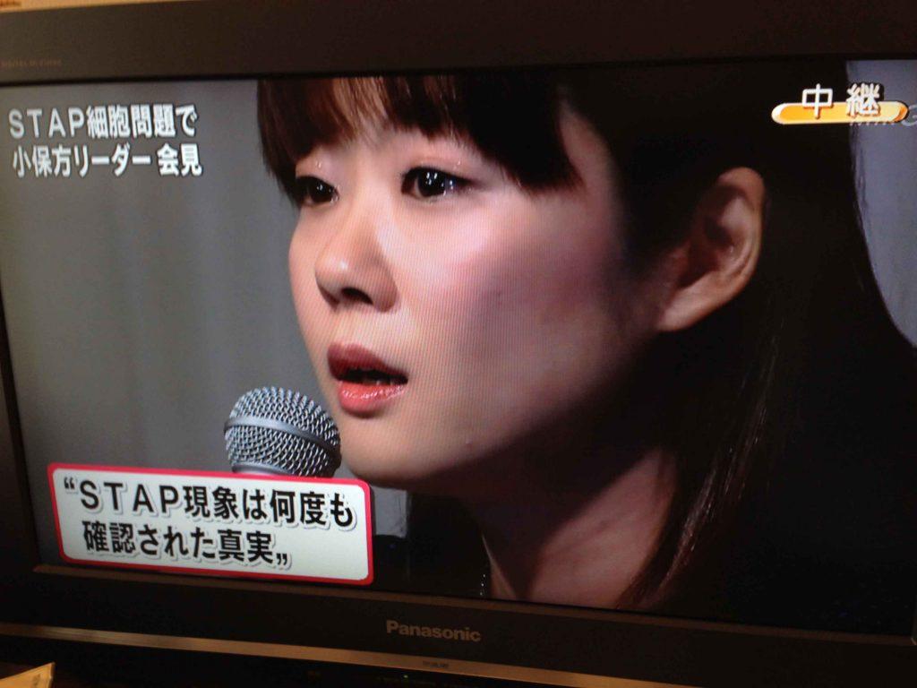 小保方晴子2014年4月釈明会見01