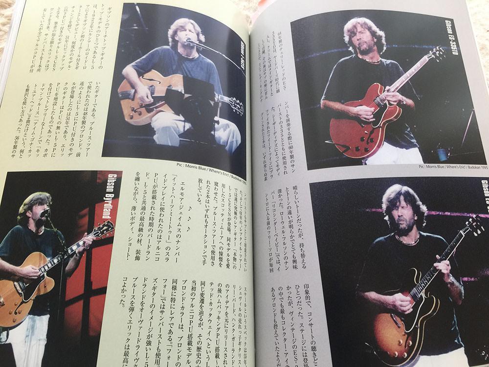 クラプトン・イン・ジャパン05