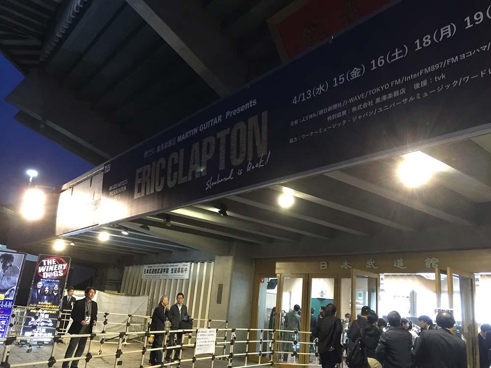 エリック・クラプトン2016-04-13 live@日本武道館