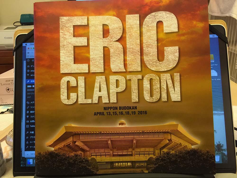 エリック・クラプトン2016来日コンサートパンフレット01