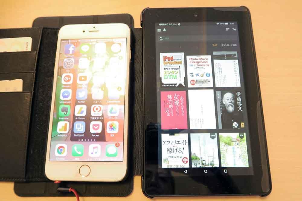 iPhone6Plusとファイアタブレット