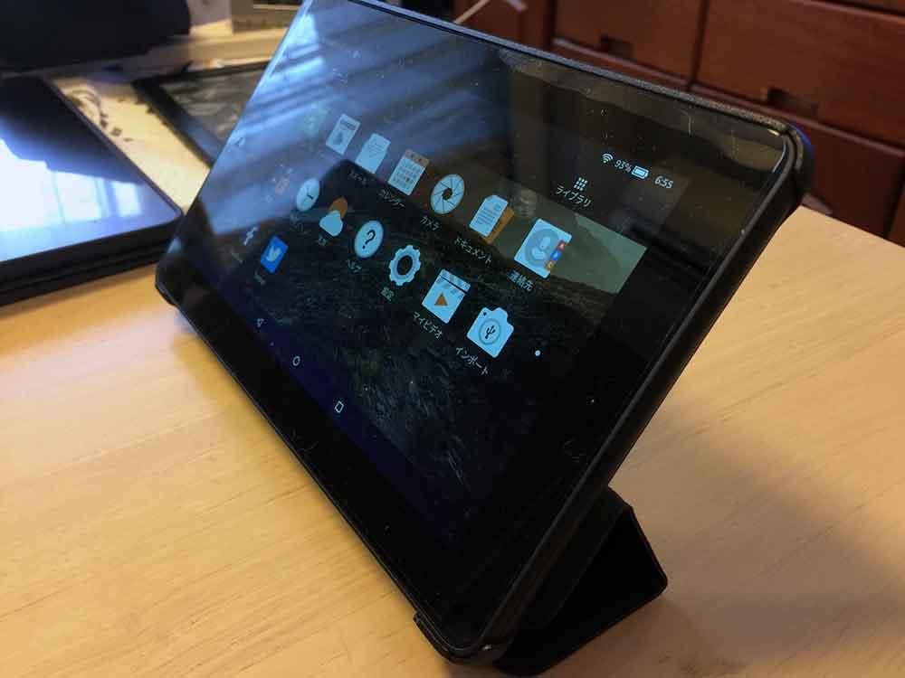 Amazonファイアタブレット8GB