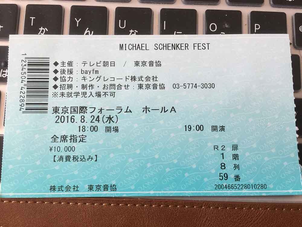 マイケル・シェンカー・フェストチケット