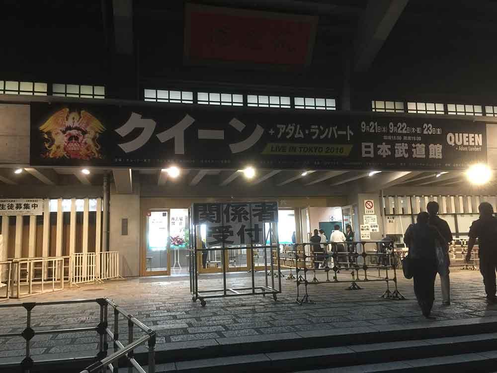 クイーン+アダム・ランバート日本公演@日本武道館