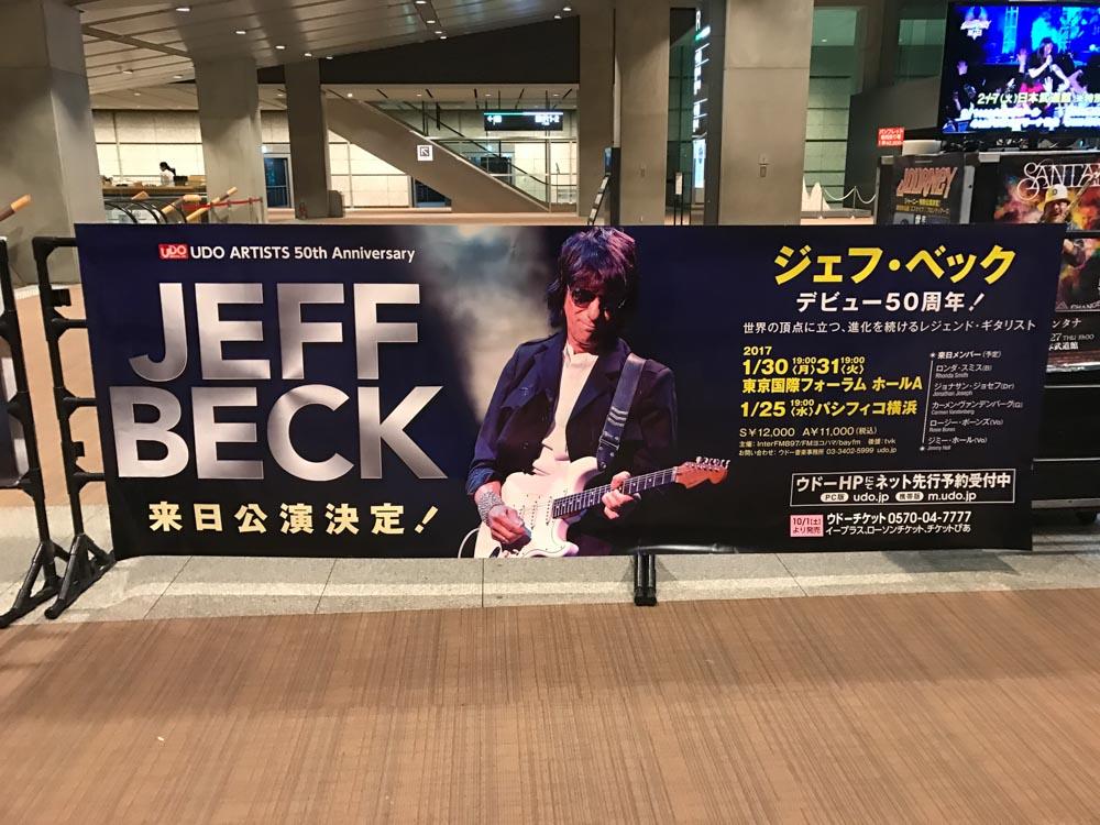 JeffBeck_Japan_Tour_2017_01_30-4