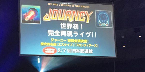 Journey_Japan_Tour_2017_02_07-21