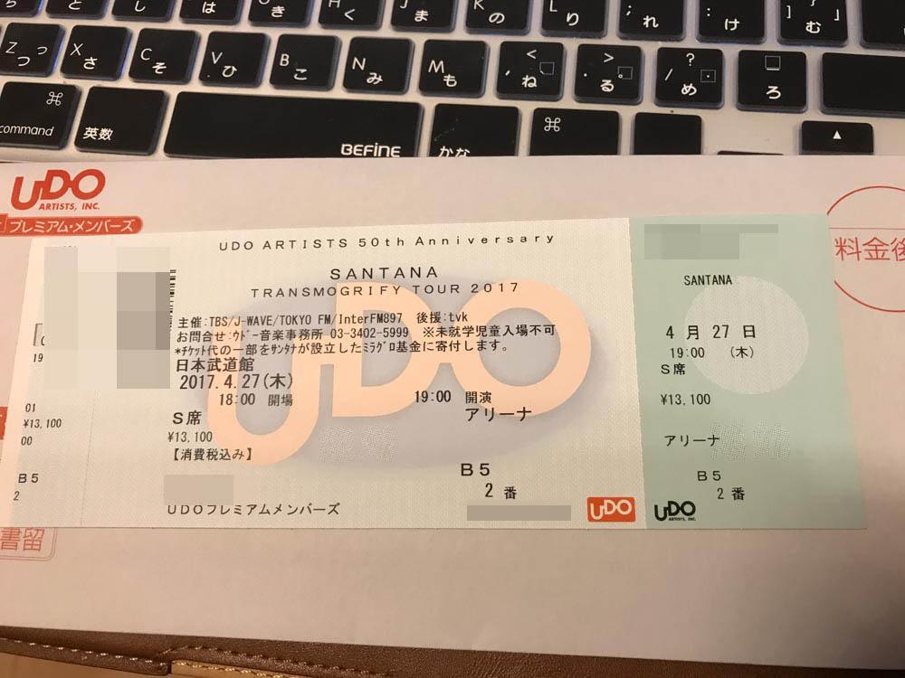 Santana_live_in_japan_2017_04_27-1