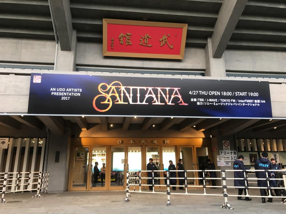 Santana_live_in_japan_2017_04_27-5