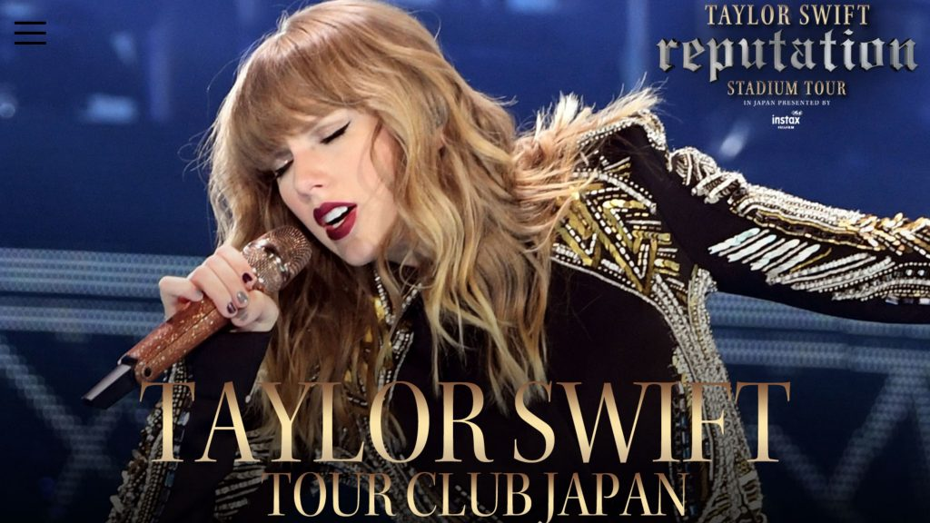 Taylor Swift reputation_stadium_tour