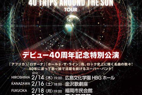 40 TRIPS AROUND THE SUN