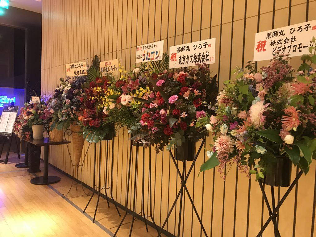 薬師丸ひろ子 Premium Night ~エトワール~