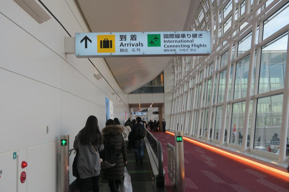 日本に到着 01
