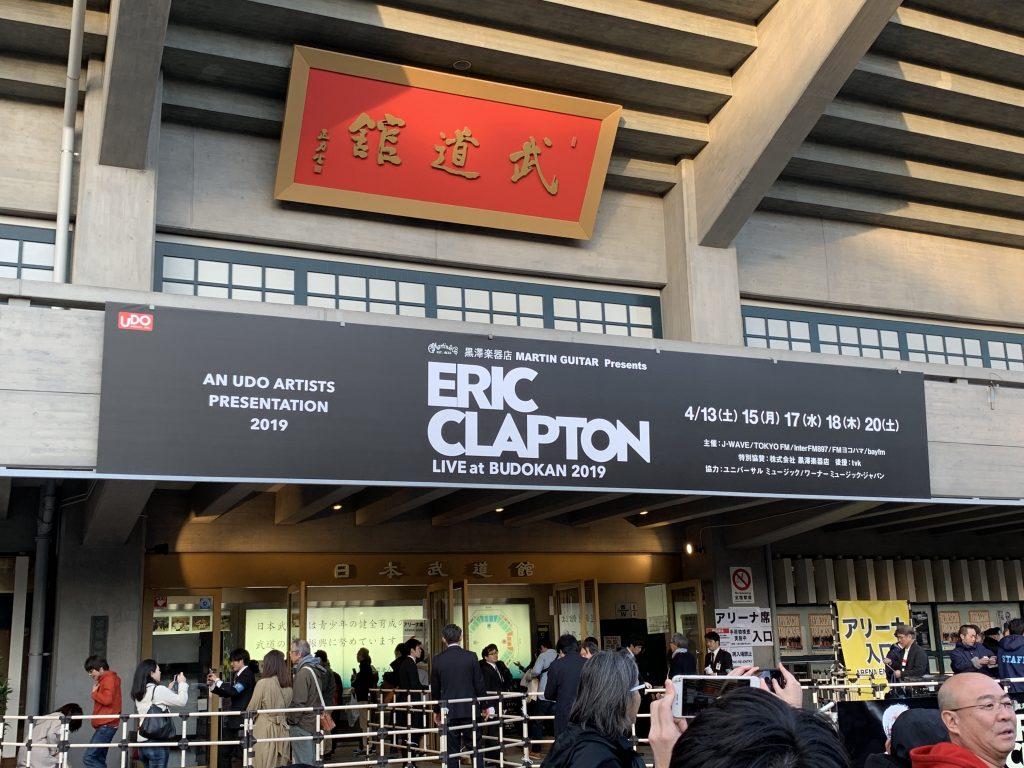 エリック・クラプトン 2019 5Days