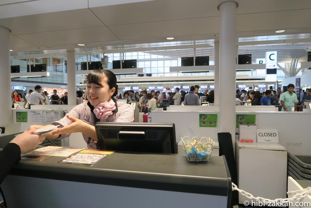 2019年6月香港旅行 ANA受付