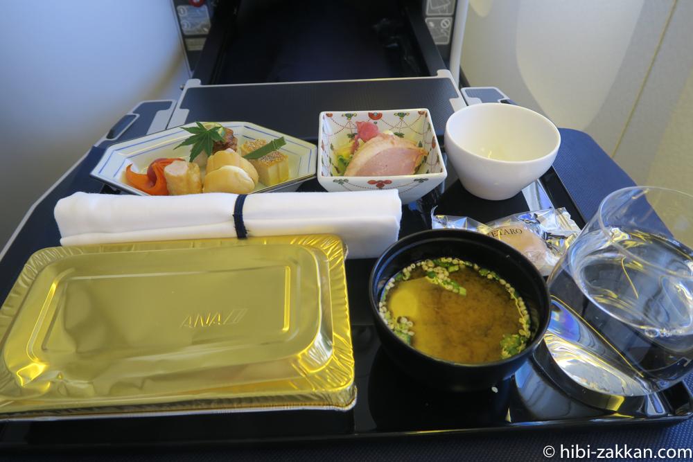 2019年6月香港旅行 機内食01