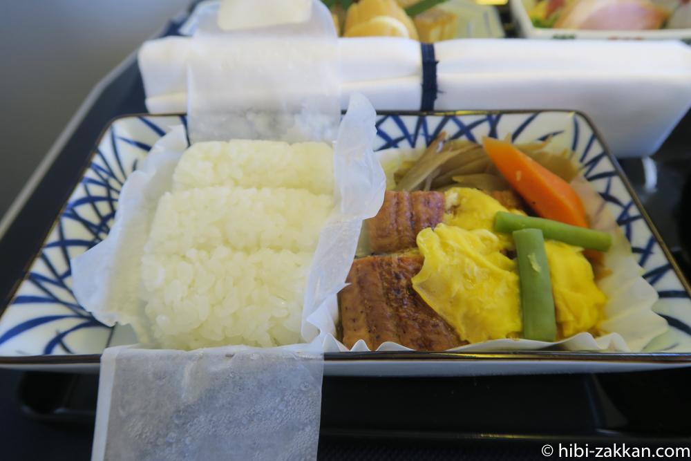2019年6月香港旅行 機内食06