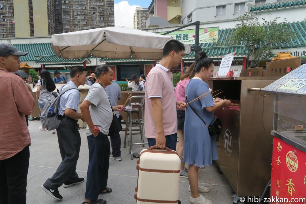 2019年6月香港旅行 黄大仙06