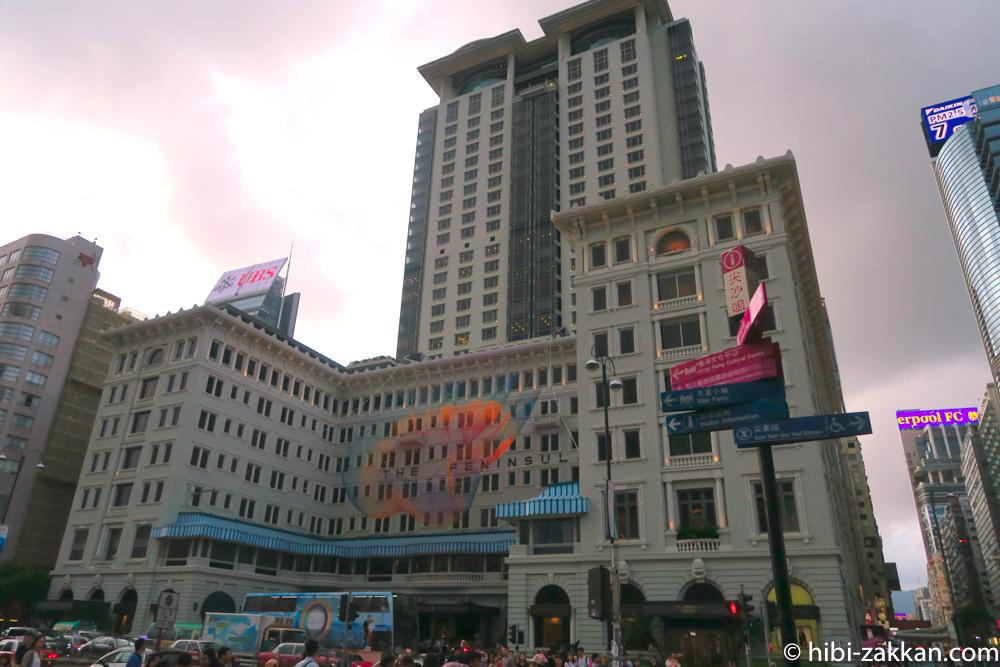 2019年6月香港旅行 ペニンシュラ01