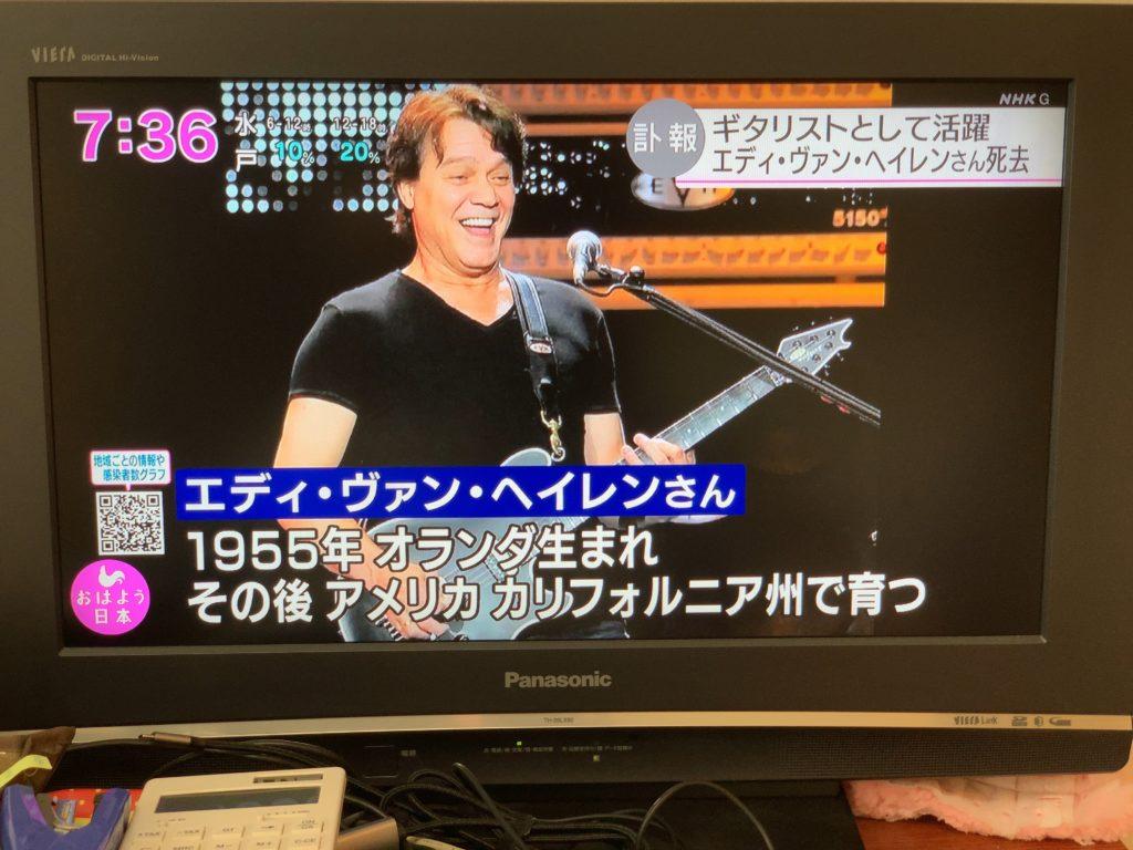 NHKニュース エディ・ヴァン・ヘイレン訃報 02