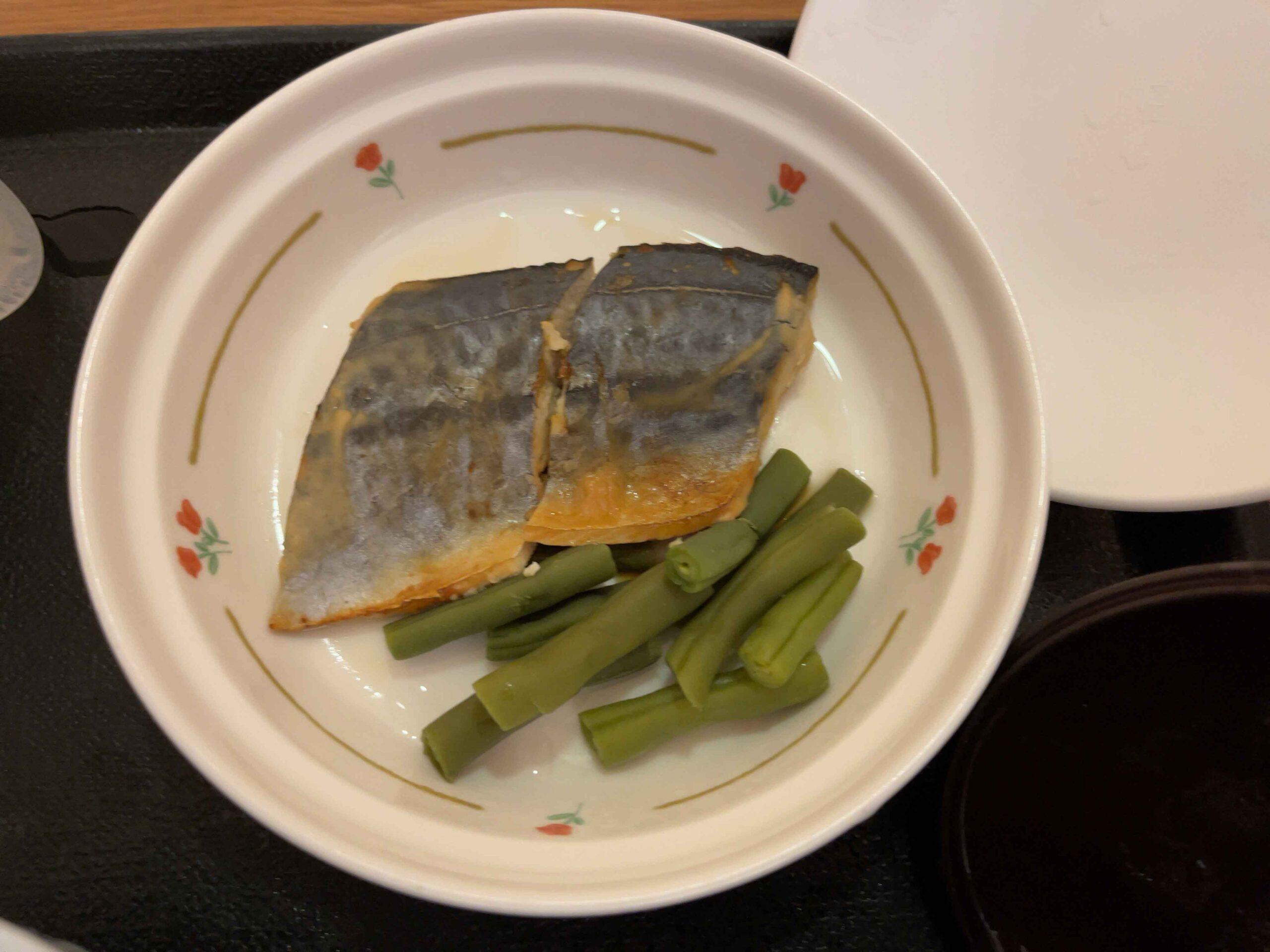 2021年2月17日夕飯 西京漬焼