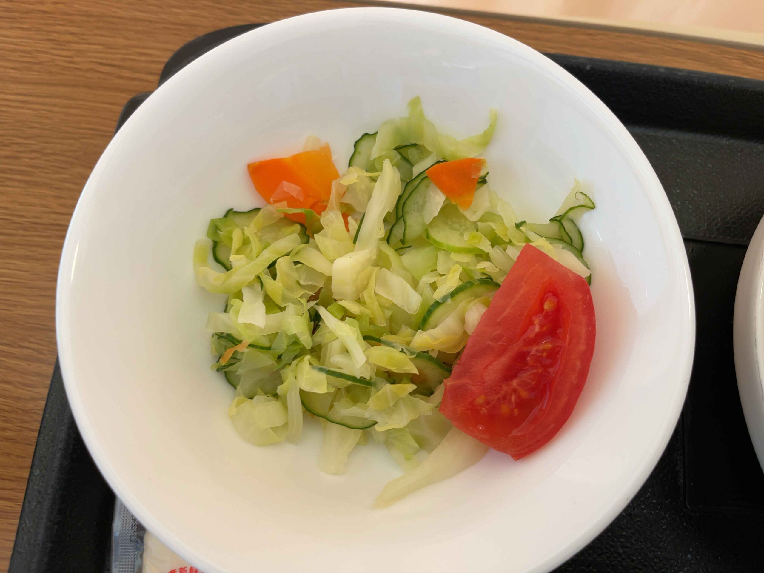 2021年2月19日昼食 野菜サラダ