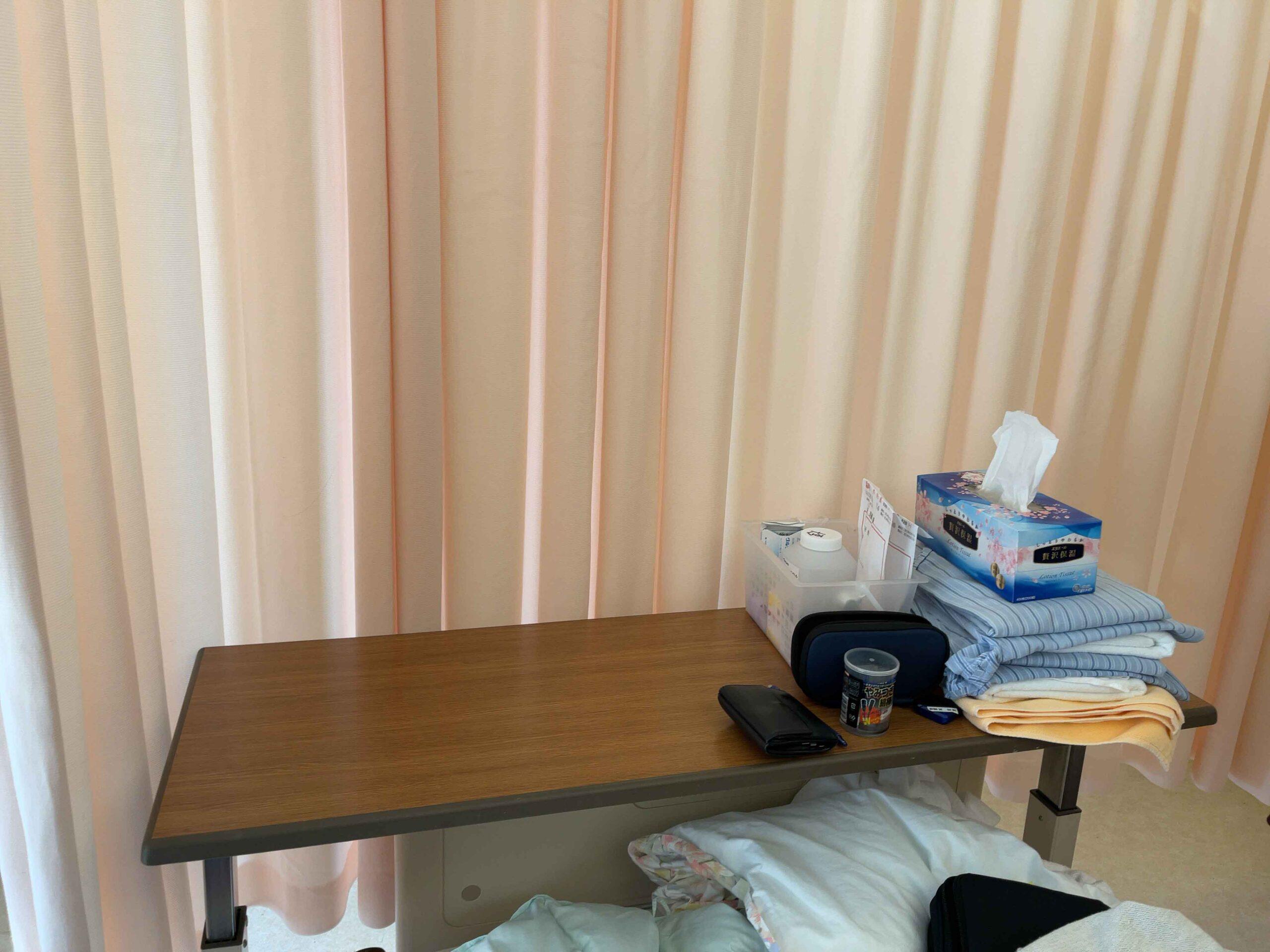 東大病院 ベッド
