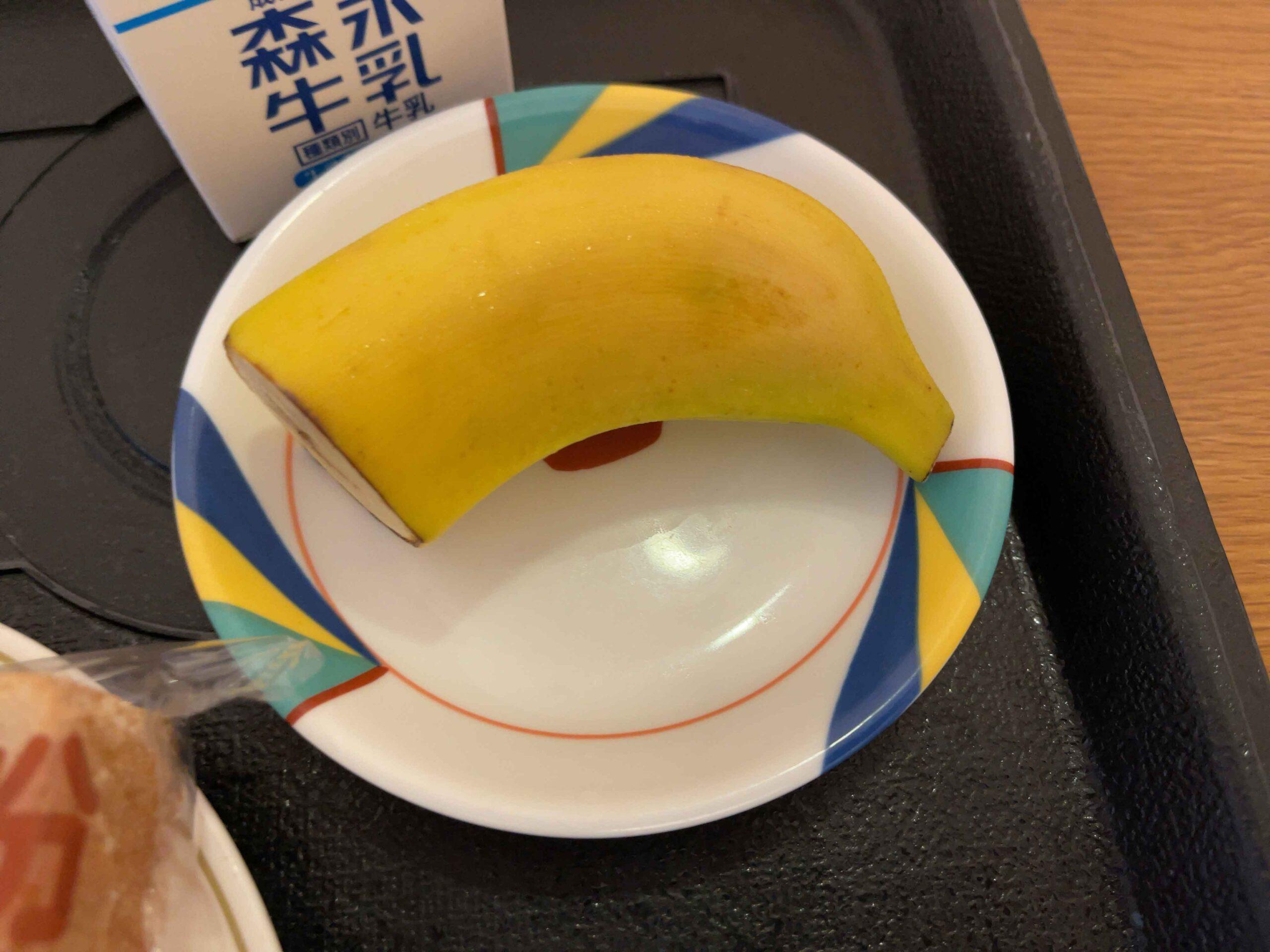 2021年3月2日朝食 バナナ