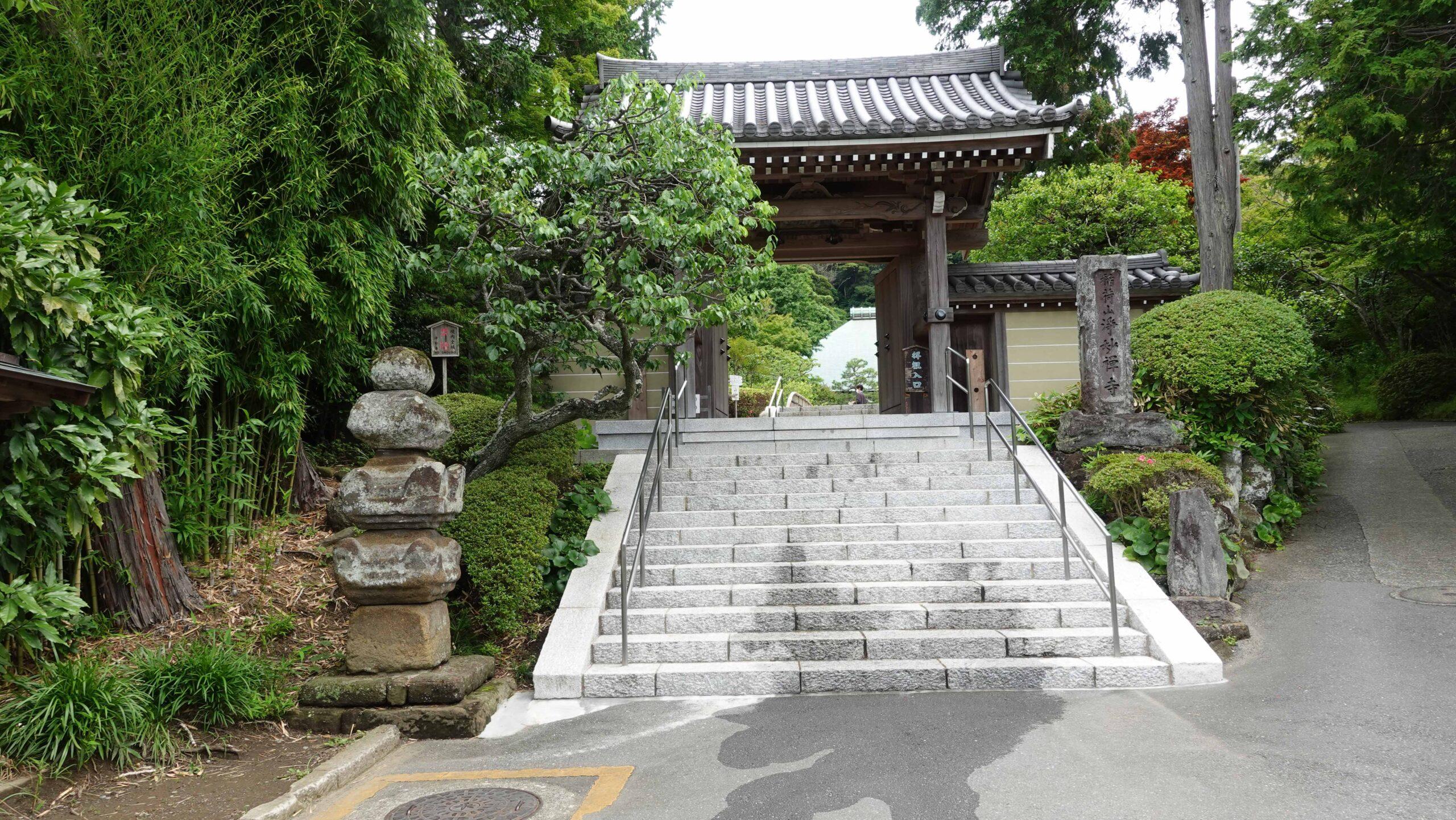 浄妙寺 山門